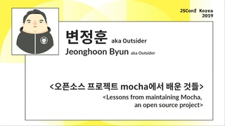 Lessons from maintaining Mocha, an open source project | Jeonghoon Byun | JSConf Korea 2019(eng sub)