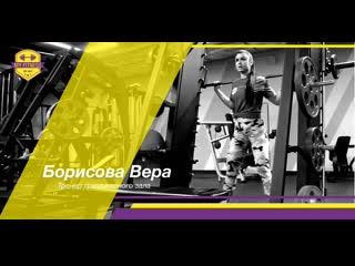 Вера борисова | my fitness