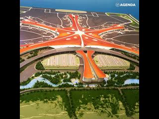 Построили крупнейший в мире аэропорт