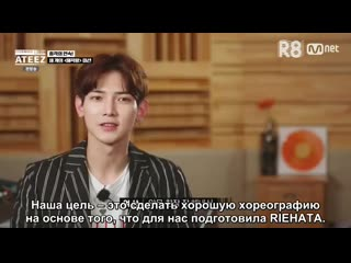 [rus.sub] code name is ateez ep.5