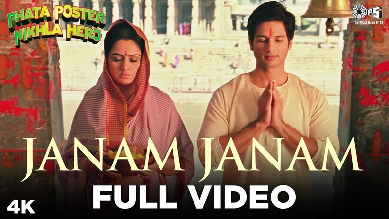 Janam Janam Full Song Video - Phata Poster Nikla Hero | Atif Aslam | Shahid Padmini Kolhapure