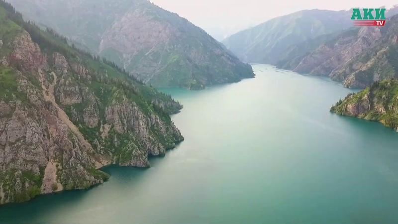Сары Челек Уникальный природный центр Кыргызстана