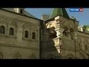 Облюбование Москвы. Печатный двор. Специальный репортаж Р. Рахматуллина