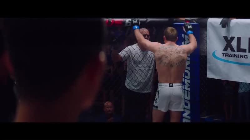 Божественная ярость (2019) Трейлер