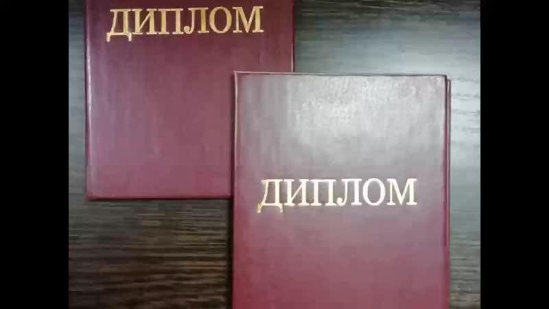 Маркова Галина