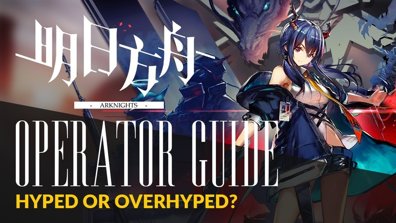 Arknights Guide Guard Series 2 Estelle Specter Chen Hyped or Overhyped