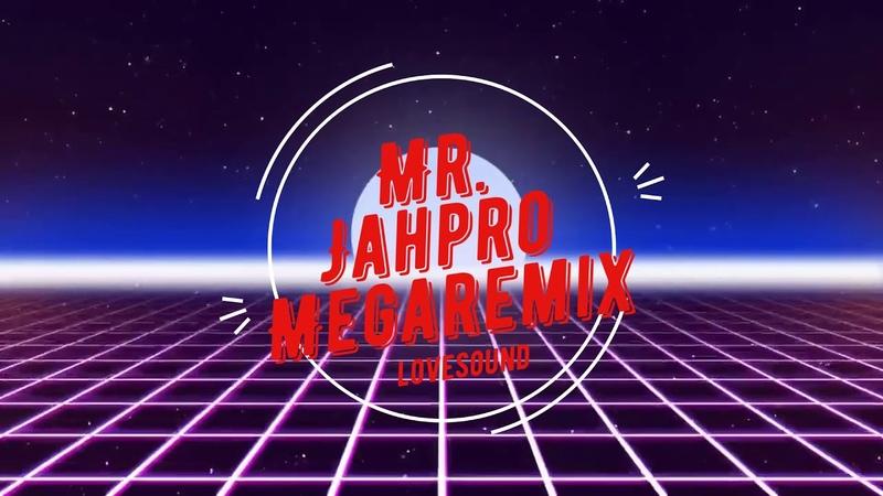 Megaremix Lovesound клип 2019