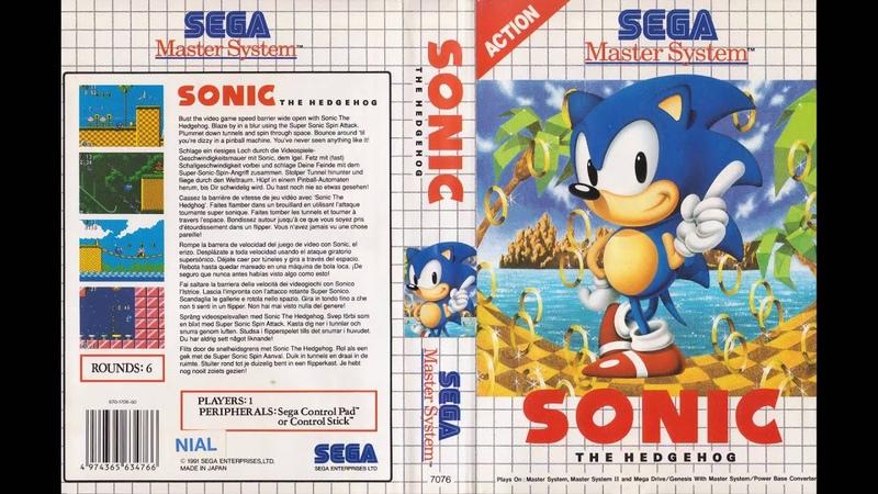 Sonic 3 Master System Rom