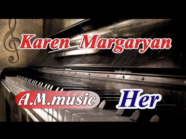 Armenian piano Her - Karen Margaryan( composer ) Նրան - Կարեն Մարգարյան (հայկական դա