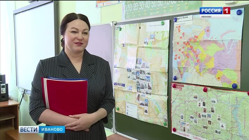В одной из ивановских школ разработали карту храмов Иванова-Вознесенска
