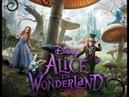 Алиса в стране чудес в поисках острого меча 3 👁️