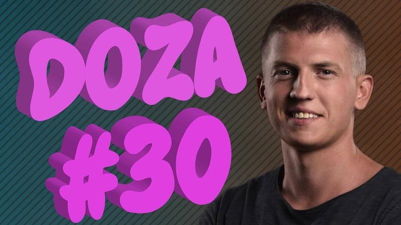 COUB DOZA 30 / Лучшие приколы 2019 / Best Cube / Смешные видео / Доза Смеха