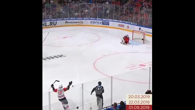 Чудинов пушка страшная | KHL