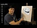 Как нарисовать портрет по фотографии, автопортрет ► живопись маслом №1