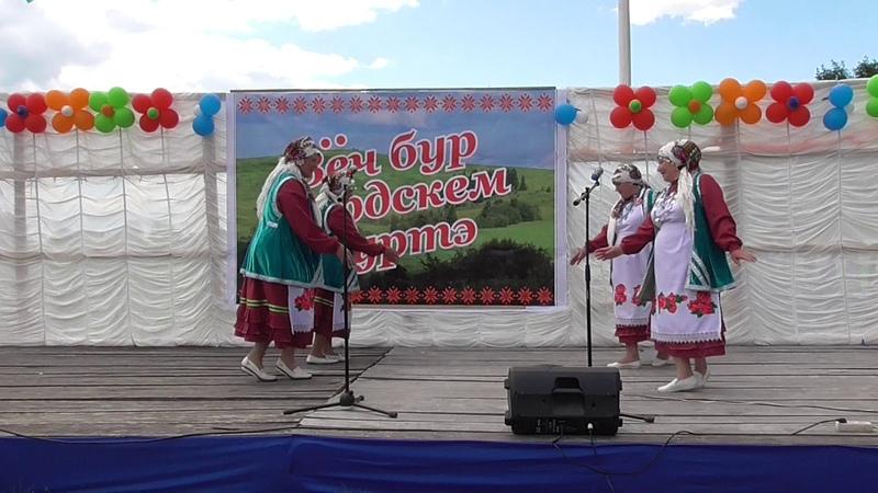 Удмуртский танец Тыпыртон.в исполнении женщин из ансамбля Инвожог.Дегтярск