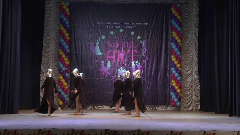 15 03 20г г Тула Всероссийский фестиваль танца Weel ART 6 группа Эль Опера