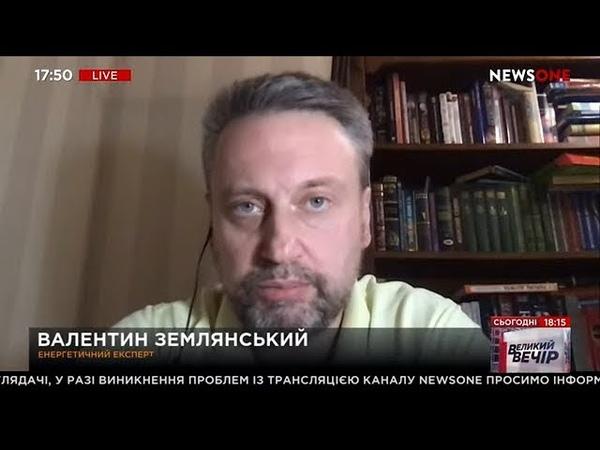 Для Украины Турецкий поток представляет большую угрозу, чем Северный поток-2 – Землянский 02.12