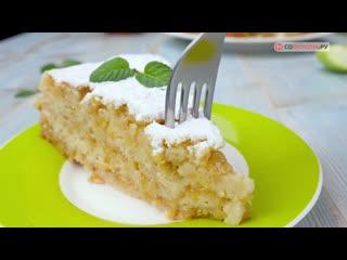 Как приготовить пирог Три стакана