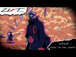 [amv] kakuzu & hidan - rave in the grave