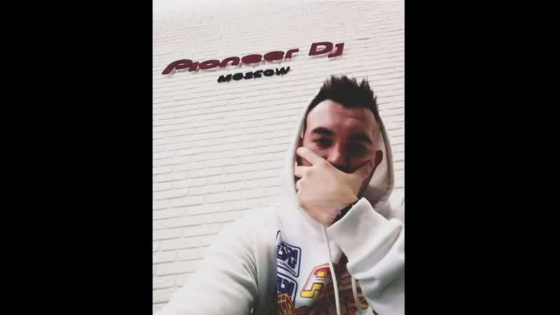Pioneer DJ Exam