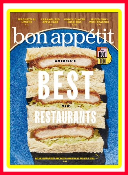 2019-10-01 Bon Appetit UserUpload