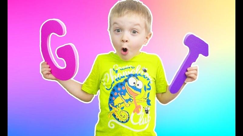 ABC Alphabet Phonics Nursery Rhymes Songs for Kids with Artjom