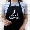Фартуки для флористов