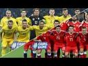 Сборная России может сыграть с Украиной на Евро-2020!
