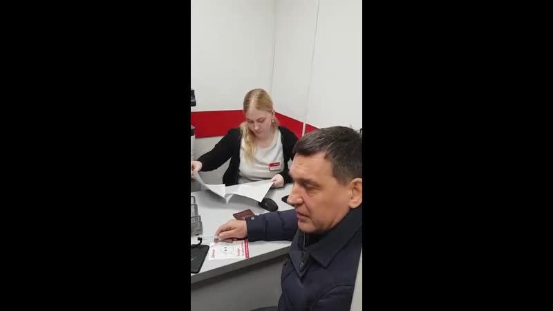 Сергей Кузнецов берет кредит в Быстроденьгах.