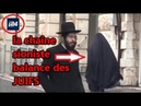 ISRAËL des FEMMES TALIBANS JUIVES Chaîne Sioniste
