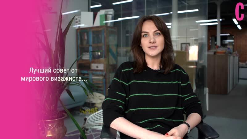 Екатерина Аксенова отвечает на вопросы читательниц Cosmopolitan