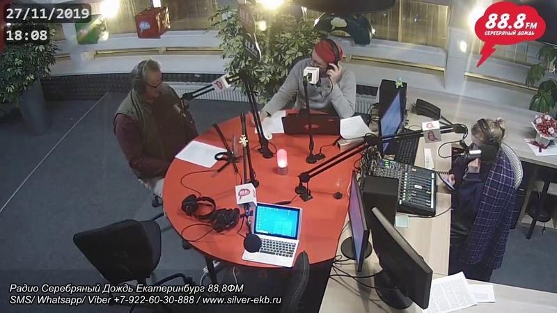ВСЕ В САД от 04 ноября 2019г В гостях Аркадий Бирюков