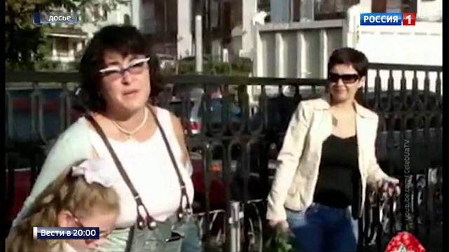 Вести в 20:00 • Мать не пустили к больному ребенку: как семью Лолиты травили на Украине