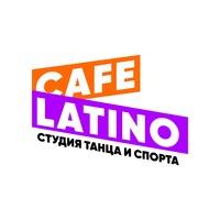 "Логотип Студия танца и спорта ""Cafe Latino"", г. Тамбов"