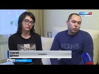 Родители погибших в Мелехово подростков настаивают на продолжении расследования