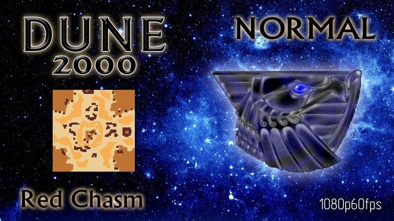 Dune 2000 Skirmish Red Chasm Atreides Normal 1080p60fps