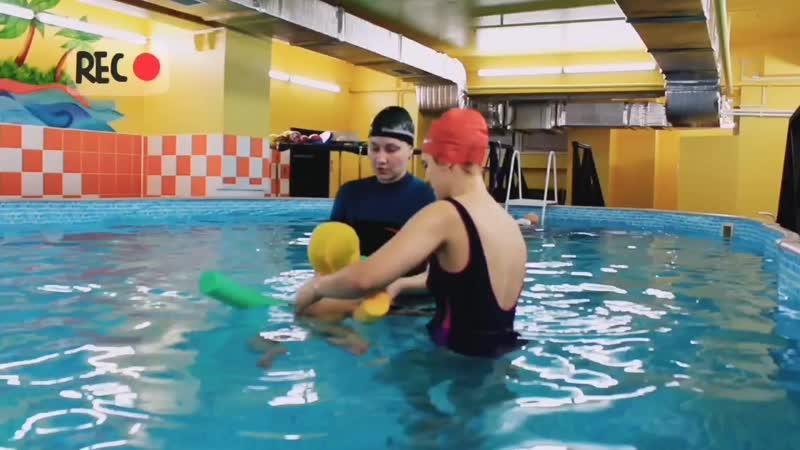 Малышковое плавание mp4