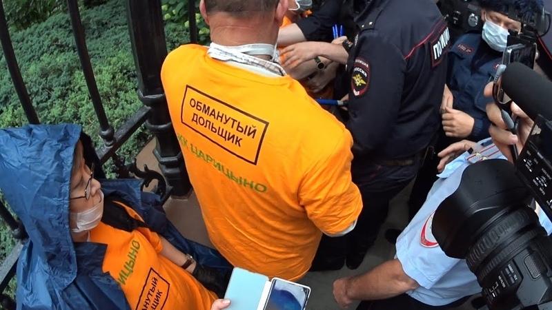 Бунт обманутых дольщиков в Москве люди приковались наручниками к Москомстройинвесту