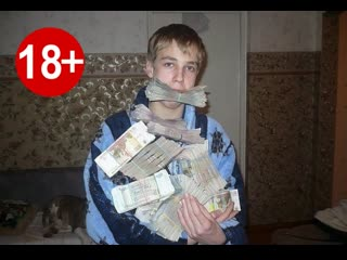 Где деньги Ни в казино ли (если интересно смотри стрим)