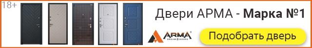 с 0 до 7,5 млн за год (ROMI 768%) с помощью Я.Директ — входные двери в розницу в Москве, изображение №13