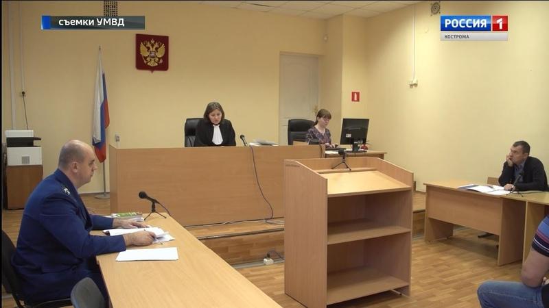 В Костроме начался суд над стоматологом контрабандистом