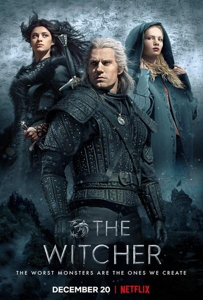Новый постер сериала «Ведьмак» от Netflix. Премьера всех 8
