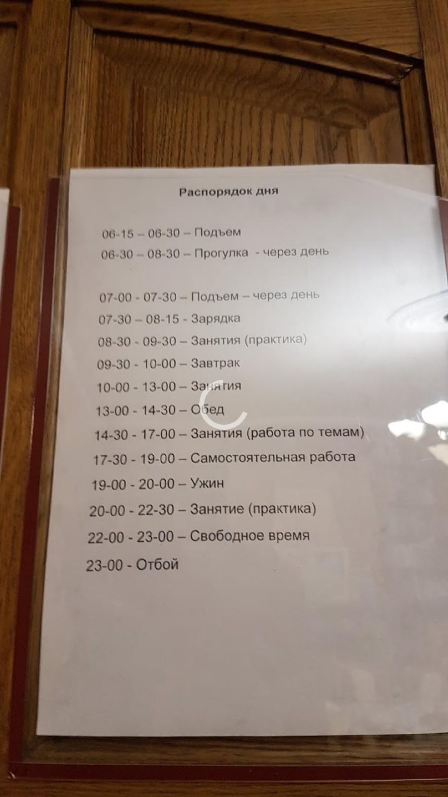 """Алёна Намлиева - Подробный разбор """"АллатРа"""" Опасности этого учения 5qp-FRB45EA"""