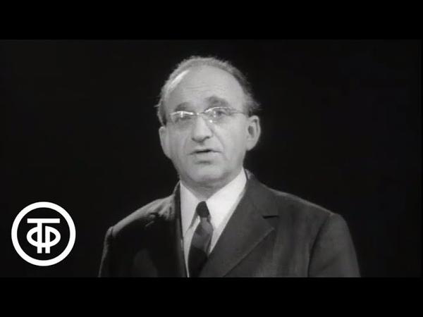 Телекинокурс. Высшая математика. Лекции 9-10. Координаты и линии на плоскости (1974)