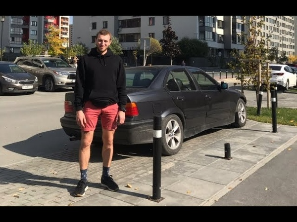 НОВАЯ МАШИНА. BMW E 36