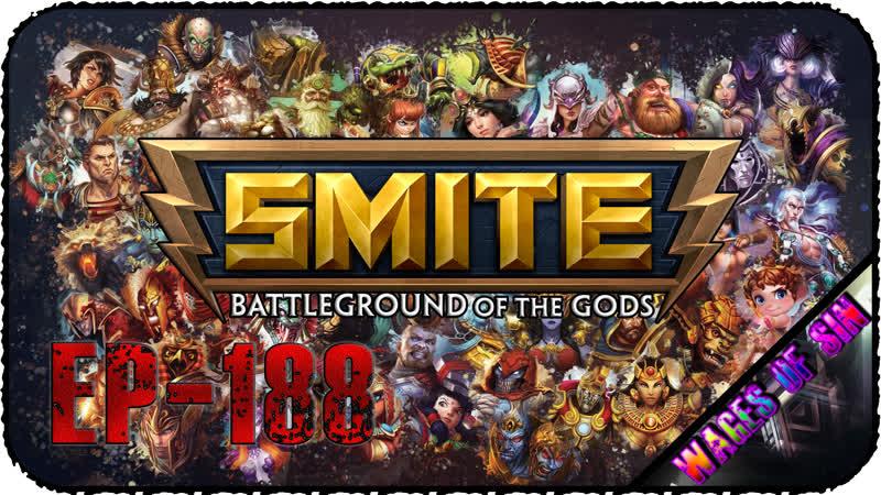 Smite [EP-188] - Стрим - Фармим боевой пропуск