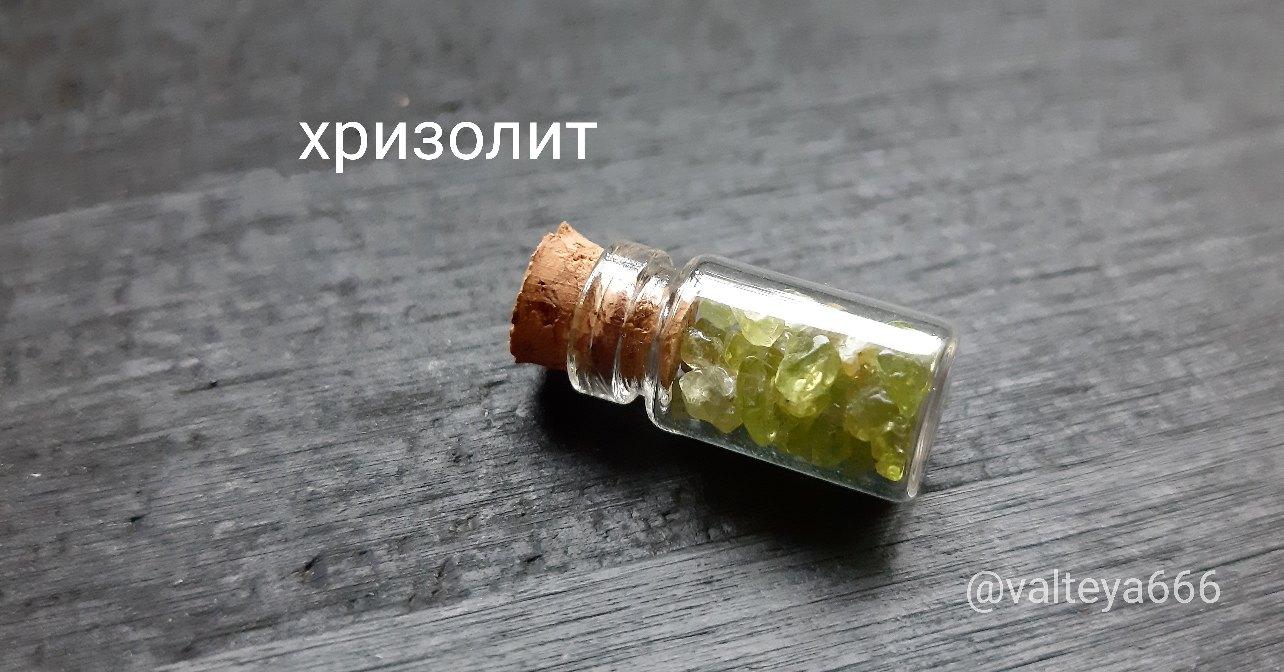 Украина - Натуальные камни. Талисманы, амулеты из натуральных камней - Страница 2 PBwMFiBeWuY