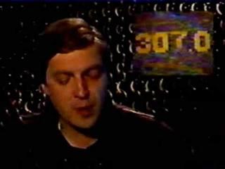600 секунд 1993 года