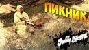 Arma2 DayZ mod Namalsk emulab🔴21 серия🔴Пикник на озере