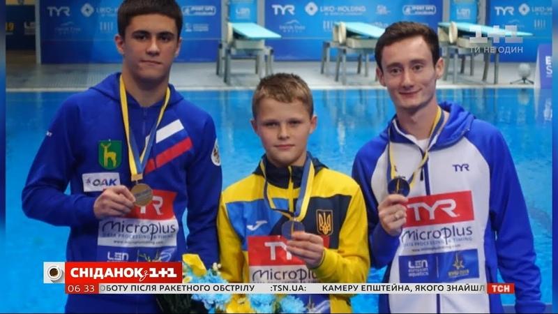 Наймолодший чемпіон Олексій Середа розповів як йшов до перемоги пряме включення